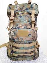 锐越户外登山包50L双肩包旅行包迷彩战术户外背包图片