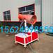 北京风送式喷雾机环保除尘喷雾机价格