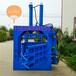 四川秸秆草药液压打包机多功能液压打包机工作视频