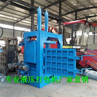河北全自动液压打包机废纸液压打包机生产厂家图片5