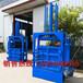 浙江60吨油漆桶液压打包机全自动液压打包机价格