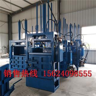 河北全自动液压打包机废纸液压打包机生产厂家图片3