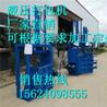 浙江废吨袋液压打包机全自动液压打包机图片
