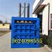福建南平塑料瓶压缩机厂家铝合金压扁机价格编织袋打捆机视频