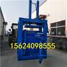 江苏废吨袋液压打包机自动液压打包机生产商