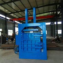 國宏立式液壓打包機廢塑料瓶壓縮機稻草打捆機服裝打包機生產批發