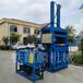 福建南平立式废纸打包机生产厂家现货供应液压打包机打包机批发价格