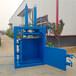 安徽滁州80噸多種廢紙殼液壓打包機廠家