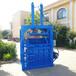 青海西宁80吨废塑料薄膜压缩打包机厂家