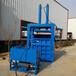 福建南平液压打包机废薄膜打包机生产厂家