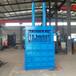 杭州國宏暢銷廢紙立式打包機紙屑打包機質量看得見