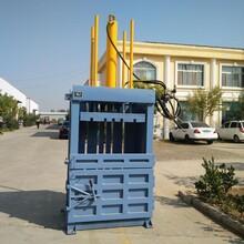 价格便宜的废纸打包机供应厂家首选鲁丰液压打包机大吨打包机图片