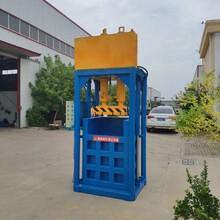 废纸打包机生产厂家现货供应废纸打包机吨液压打包机使用效果图片