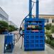 废纸打包机生产销售液压打包机价格半自动废纸打包机供应价格