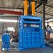 銷售液壓打包機廠家操作簡單編織袋打包機打包效包率金屬打機