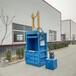 貴州生產銷售液壓打包機廠家廢紙打包機打包效果液壓打包機用途
