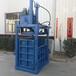 魯豐小噸位立式液壓打包機半自動廢紙打包機棉花打包機打包快