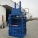 轉讓廢紙液壓打包機廢紙打包機使用效果如何選擇液壓包機