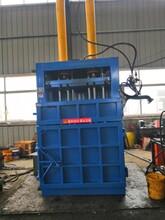 废纸液压打包机铝合金打包机现货供应液压打包机厂家图片