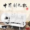 广州专业制造中药制丸机药丸制作必威电竞在线厂家