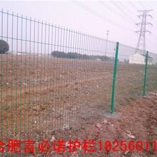 桐城市铁丝网厂家欢迎订购安徽桐城市铁丝网围栏本地公司