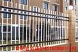 蚌埠小区围栏施工蚌埠小区围栏价格优惠供货商
