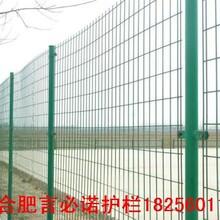 宣城道路护栏网厂家批发宣城道路护栏网价格施工优惠