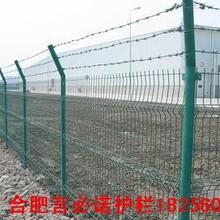 阜阳铁丝网种类推荐阜阳铁丝网价格优质供货商