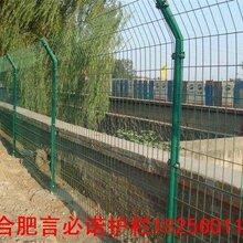 蚌埠道路护栏网电话订购蚌埠道路护栏网送货上门