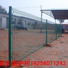 黄山道路护栏网批发黄山护栏网本地供货商价位低