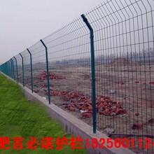 六安道路护栏网厂家批发六安护栏网价位不高