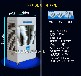 上海绿美丰冷风机移动水冷空调扇哪家比较好