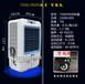 北京绿美丰冷风机移动水冷空调扇哪家好