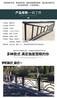 绍兴黑色文化圆管护栏花式栅栏创意护栏定制市政道路护栏