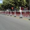城市文化特色中国结护栏提供城市道路栏杆