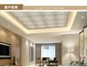 郑州集成吊顶厂家供应铝天花板铝扣板吊顶模块300300百合绽放