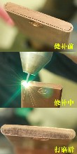 捷利特大功率铜铝冷焊机,铸铝件修复机图片