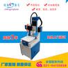 直供CJDK-4060小型雕刻机便携式塑料雕刻机激光雕刻机