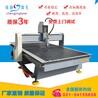 供应CJDK-1325全自动智能广告雕刻机广告标识非标定制雕机