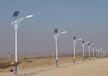 云南楚雄太阳能路灯楚雄6米太阳能路灯-云南楚雄太阳能路灯厂家价格