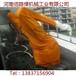 河南佰路悍機器人防護服