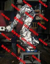 发那科点焊机器人绝热服厂家直销图片
