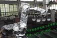 ABB上下料机器人防护罩多少钱