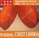 鄭州耐高溫套管400度,隔熱套管品牌/廠家