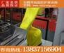 洛阳工业机器人防护服、防护罩采购,质优价廉