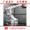 库卡机器人防护服,管道焊接机器人防护衣价格