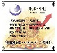 中国财富卡