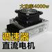 4000w大功率直流电机调速器超静音