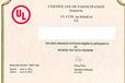 办理ISO9001质量管理体系认证对企业有什么好处