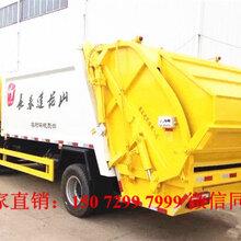 8吨垃圾挤压车多少钱环卫车厂家直销